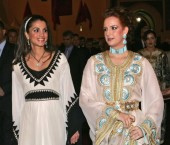 Lalla Salma Bennani Photo jpg 200