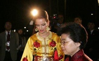 Lalla Salma Bennani Photo jpg 209