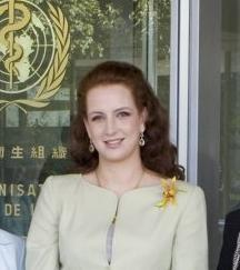Lalla Salma Bennani Photo jpg 301