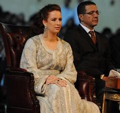 Lalla Salma Bennani Photo 362 jpg gif