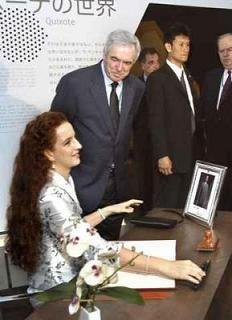 Lalla Salma Bennani Photo 374 jpg gif