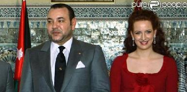 Lalla Salma Bennani Photo jpg 437