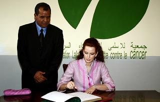 Lalla Salma Bennani Photo jpg 446