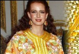 Lalla Salma Bennani Photo jpg 457