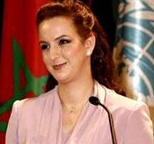Lalla Salma Bennani Photo jpg 59